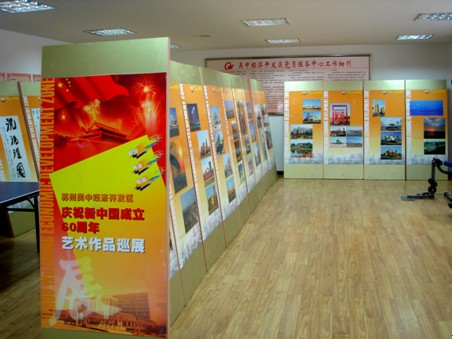 吴中经济开发区举办庆祝国庆60周年书画摄影比赛,巡展活动