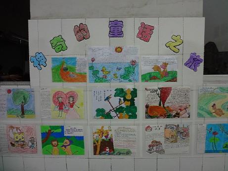 小学走廊文化设计